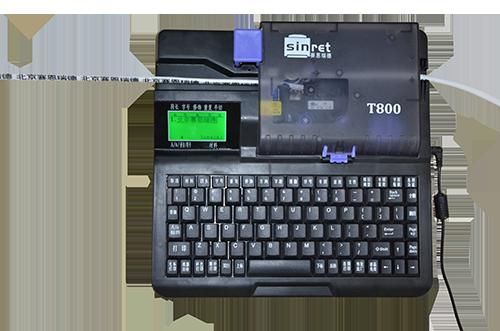 T800線號機打印狀態