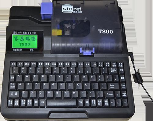 T800线号机开机状态