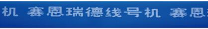 扁形熱縮管5號字-藍色